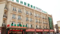 GreenTree Alliance Hankoubei International Commodity Trading Center Hotel(Domestic only) - Wuhan