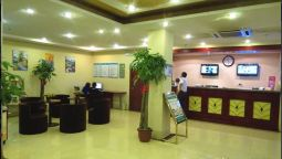 GreenTree Inn Railway station square Express Hotel(Domestic only) - Jinan