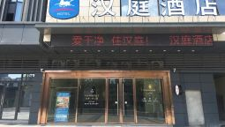 Hotel Hanting Chongqing Tongliang Wanda Plaza(Domestic Only) - Chongqing