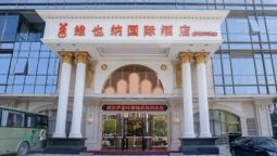 Hotel Vienna Ningbo South Business District Universal City - Ningbo