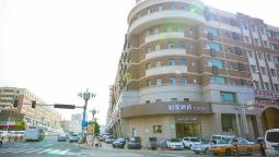 Home Inn NEO Changchun Shengli Street - Changchun