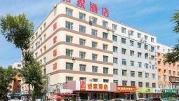 Home Inn Changchun Jida First Hospital West Zhonghua Road(Domestic Only) - Changchun