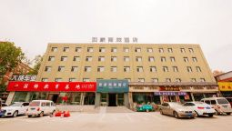 Homeinn Seleted Changchun Jingyue University City Xunchi Square(Domestic Only) - Changchun