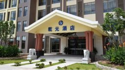 Qianyuan International Business Hotel - Pu'er