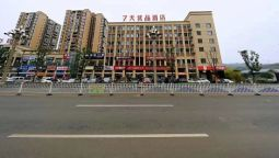 Hotel 7 Days Premium (Shizhu Caixincheng High-speed ​​Railway Station) - Chongqing