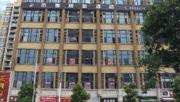 Hotel YUJIA  BUSINESS  HOTET - Chongqing