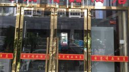 Guohong Boutique Hostel - Chongqing