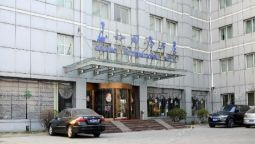 Qihang International Hotel - Peking