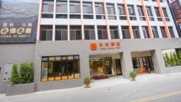 Yung An Business Hotel - Yunlin County