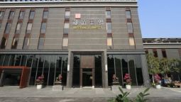 Imperial Dynasty Exquisite Hotel - Yunlin County
