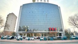 Ji Hotel Beijing Changping Longshui Road - Peking