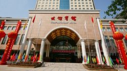 Hotel Friendship Guest House - Luoyang