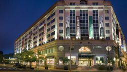 Hotel Embassy Suites by Hilton Washington DC Chevy Chase Pavilion - Washington (District of Columbia)