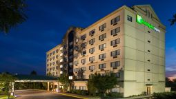 Holiday Inn Express HAUPPAUGE-LONG ISLAND - Hauppauge (New York)