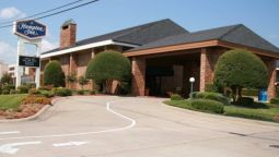 Quality Inn & Suites Searcy - Searcy (Arkansas)
