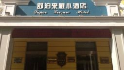Hotel Super Leisure - Xining