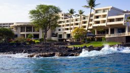 Exterior view Sheraton Kona Resort & Spa at Keauhou Bay
