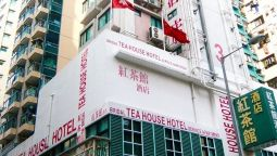 Hotel Bridal Tea House Hung Hom Winslow Street - Hongkong
