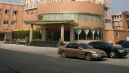 HENGBAO BUSINESS HOTEL - Longyan