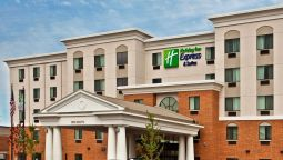 Holiday Inn Express & Suites CHICAGO WEST-O'HARE ARPT AREA - Hillside (Illinois)