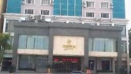 Zelin Hotel Xing'An - Guilin