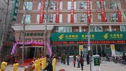 Green Tree Inn Luoyang Imperial City Square - Luoyang