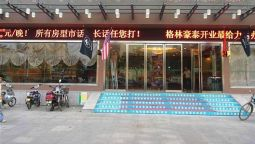 Green Tree Inn South People Road - Huainan