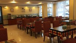 Restaurant Hanting Hotel West Huazhong Road