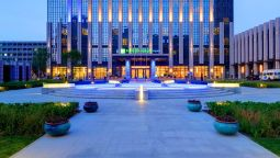 Exterior view Holiday Inn Express BEIJING YIZHUANG