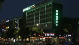 Green Tree Alliance Ronggui Tianyou City Hotel - Foshan