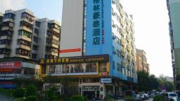 Green Tree Inn Guangdong Foshan Gaoming Zhongshan Road Express Hotel - Foshan