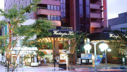 Hachinohe Washington Hotel - Hachinohe-shi