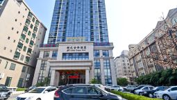 Golden Dragon Hotel - Qionghai