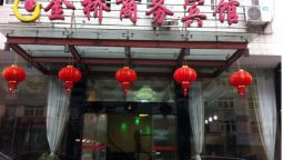 Jinqiao Business Hotel Mainland Chinese Citizens Only - Ningde