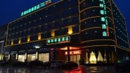 GreenTree Inn Lecong International Convention Center - Foshan