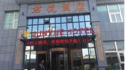 Junyue Hotel Mainland Chinese Citizens Only - Xining
