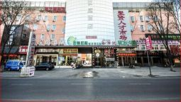 Hanting Northeast University Hotel(Chinese Only) - Qinhuangdao