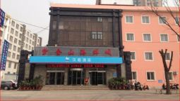 hanting Olympic Center Hotel(Chinese Only) - Qinhuangdao