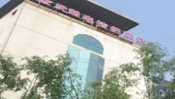 Love Of Swan Hotel Xining Domestic Only - Xining