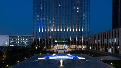 Hotelempfehlung - Holiday Inn Express BEIJING YIZHUANG - Peking