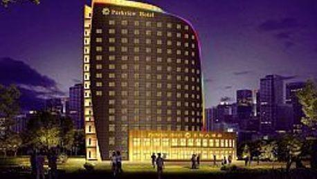 Parkview Hotel Shanghai 4 Hrs Sterne Hotel Bei Hrs Mit Gratis