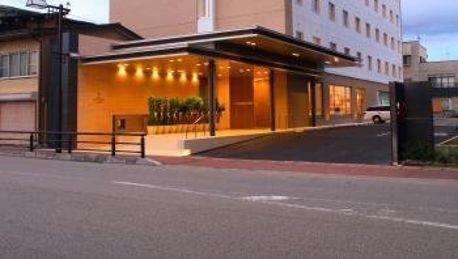 Spa Hotel Alpina Hida Takayama HRS Star Hotel In Takayamashi - Spa hotel alpina takayama