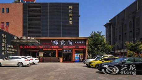 mei garden hotel guangzhou great prices at hotel info - Mei Garden