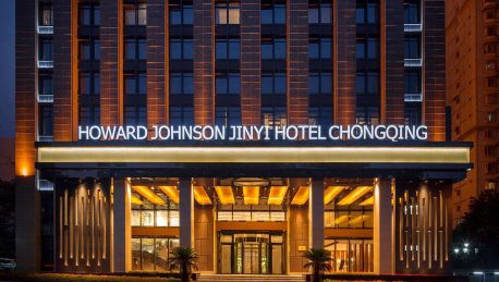 howard johnson jinyi hotel in chongqing hotel de rh hotel de