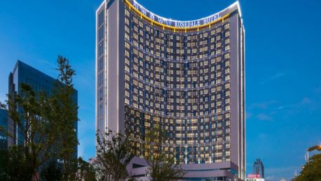 rosedale hotel taicang suzhou 4 hrs sterne hotel bei hrs mit rh hrs de