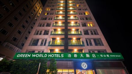 Hotel Green World Songshan Taipei Great Prices At Hotel Info