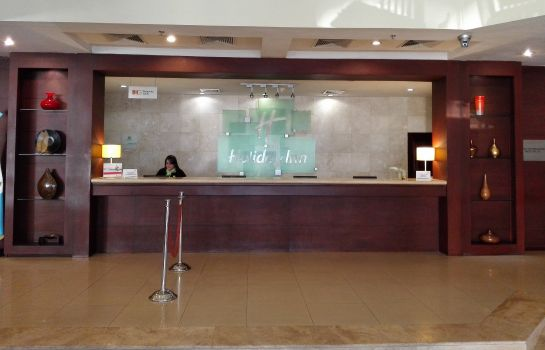 Lobby Holiday Inn GUATEMALA