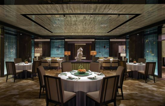 Restaurant InterContinental Hotels HONG KONG