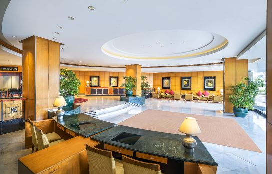 Hall Royal Orchid Sheraton Hotel & Towers