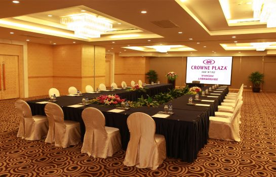 Conference room Crowne Plaza SHANGHAI